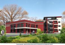 Техничическое обследование здания Детско-Юношеского центра